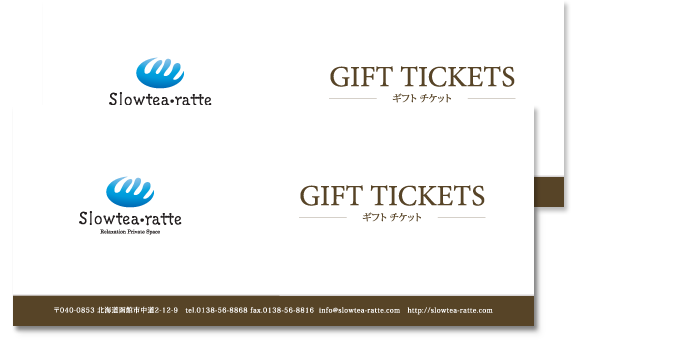 gift_ticket