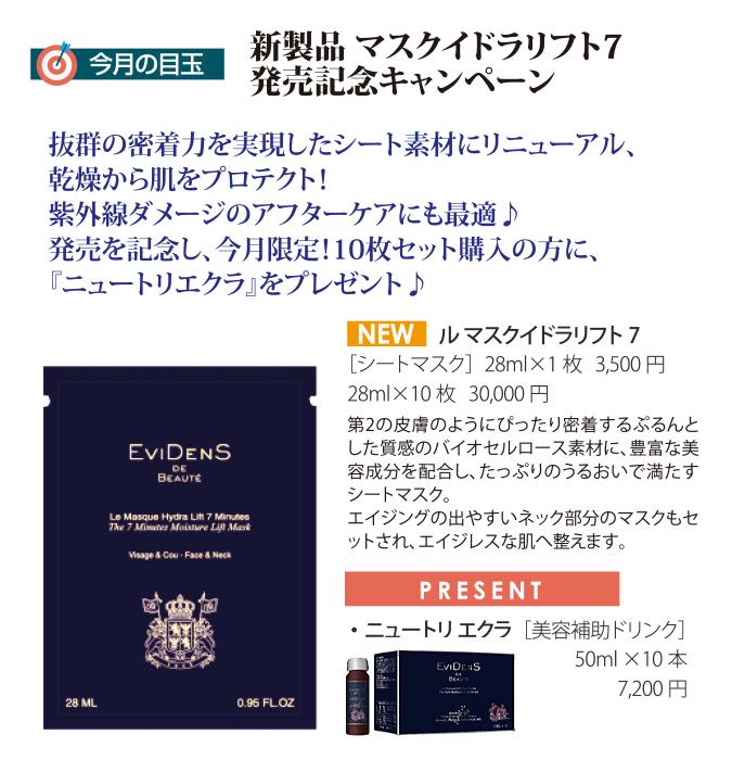 cp_1507_ed_01