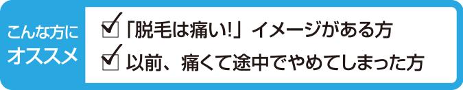 depi_teigaku_02